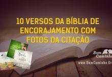 Photo of 10 versículos da Bíblia de encorajamento com fotos da citação