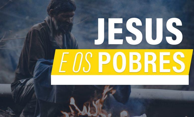 Photo of Jesus se fez pobre para nos fazer ricos